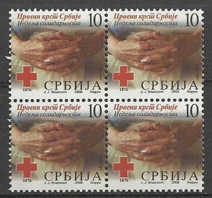 Znaczek Serbia 2008 Mi zwa 20 Czyste **