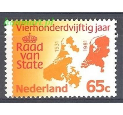 Holandia 1981 Mi 1188 Czyste **