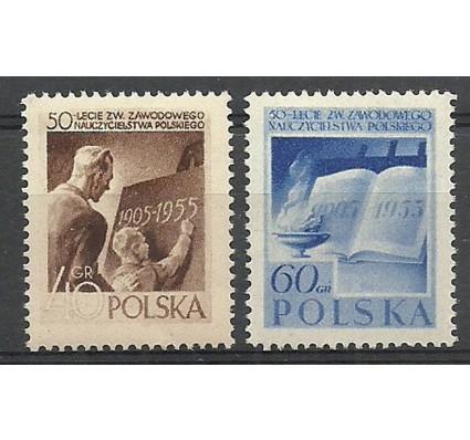 Znaczek Polska 1955 Mi 952C-953A Fi 808-809 Czyste **