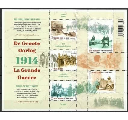 Znaczek Belgia 2014 Mi bl 187 Czyste **