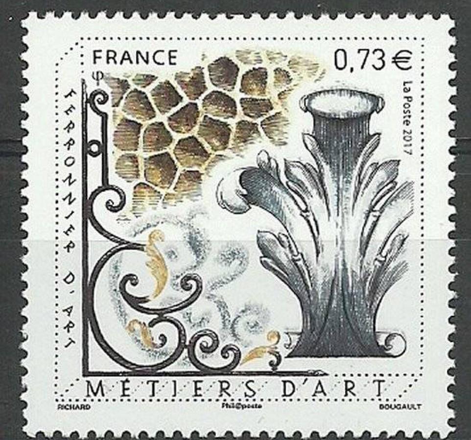 Francja 2017 Mi 6717 Czyste **