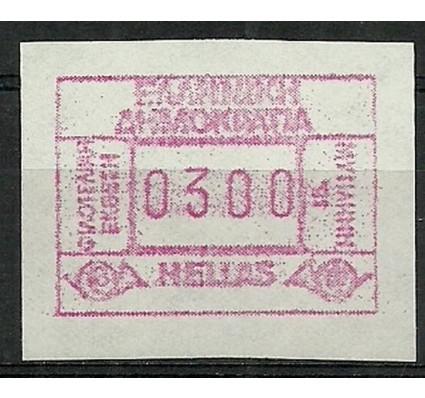 Znaczek Grecja 1991 Mi aut 11 (0300) Czyste **