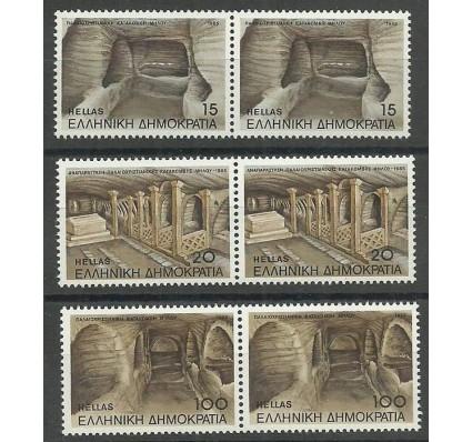 Znaczek Grecja 1985 Mi 1582-1584 Czyste **
