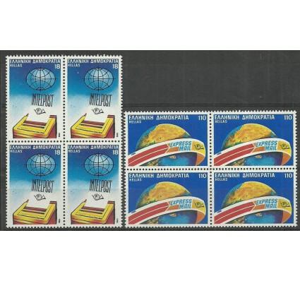 Znaczek Grecja 1986 Mi 1632-1633 Czyste **