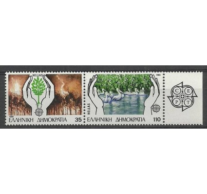 Znaczek Grecja 1986 Mi zf 1630-1631 Czyste **