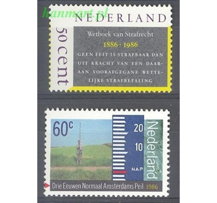 Holandia 1986 Mi 1285-1286 Czyste **