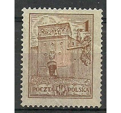 Znaczek Polska 1925 Mi 233II Fi 205 Z podlepką *