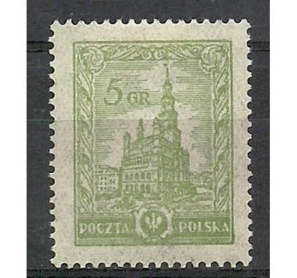Znaczek Polska 1925 Mi 236I Fi 208I Z podlepką *