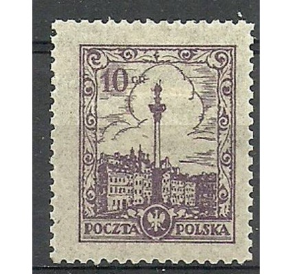 Znaczek Polska 1925 Mi 237I Fi 209I Z podlepką *