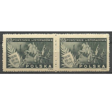 Znaczek Polska 1945 Mi 420 Fi 387 Czyste **