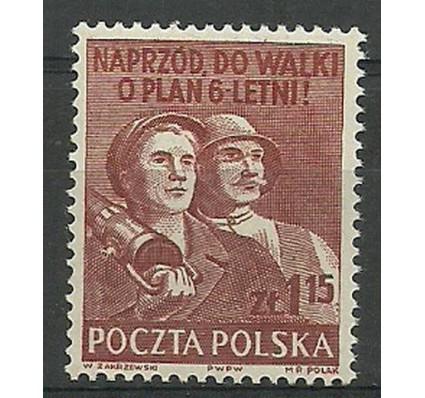 Znaczek Polska 1951 Mi 713 Fi 575 Czyste **