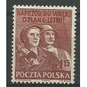 Polska 1951 Mi 713 Fi 575 Czyste **