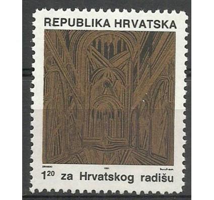 Znaczek Chorwacja 1991 Mi zwa 8A Czyste **