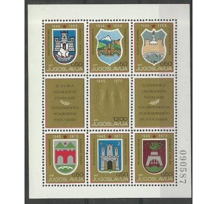 Znaczek Jugosławia 1970 Mi bl 16a Z podlepką *