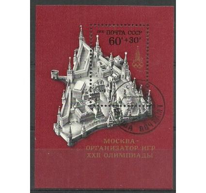 Znaczek ZSRR 1976 Mi bl 117 Stemplowane