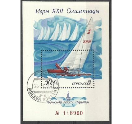 Znaczek ZSRR 1978 Mi bl 133 Stemplowane
