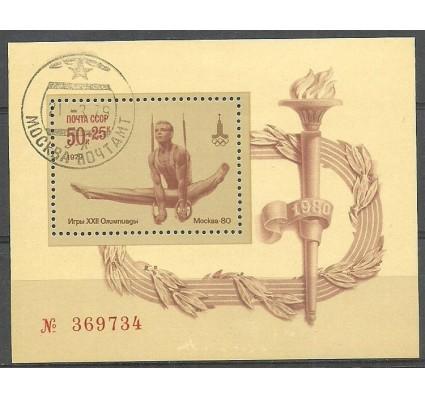 Znaczek ZSRR 1979 Mi bl 136 Stemplowane