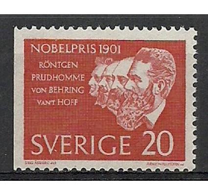Znaczek Szwecja 1960 Mi 482Dl Czyste **