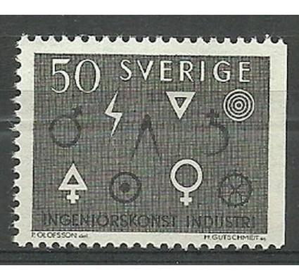 Znaczek Szwecja 1963 Mi 506Dr Czyste **