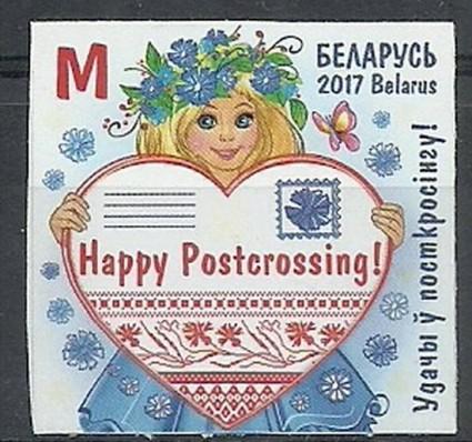 Znaczek Białoruś 2017 Mi 1168 Czyste **