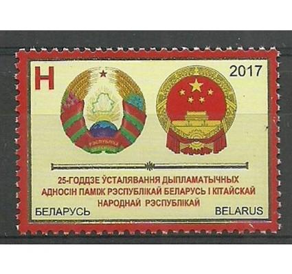 Znaczek Białoruś 2017 Mi 1173 Czyste **