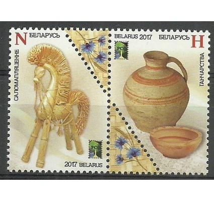 Znaczek Białoruś 2017 Mi 1178-1179 Czyste **