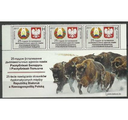 Znaczek Białoruś 2017 Mi 1185 Czyste **
