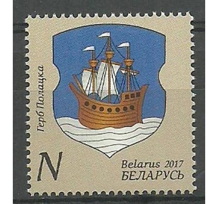 Znaczek Białoruś 2017 Mi 1205 Czyste **