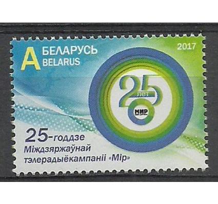 Znaczek Białoruś 2017 Mi 1216 Czyste **