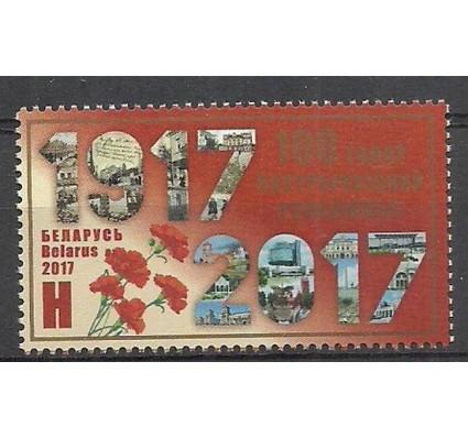 Znaczek Białoruś 2017 Mi 1218 Czyste **