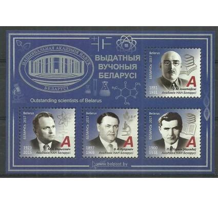 Znaczek Białoruś 2017 Mi bl 157 Czyste **