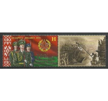 Znaczek Białoruś 2018 Mi 1239 Czyste **