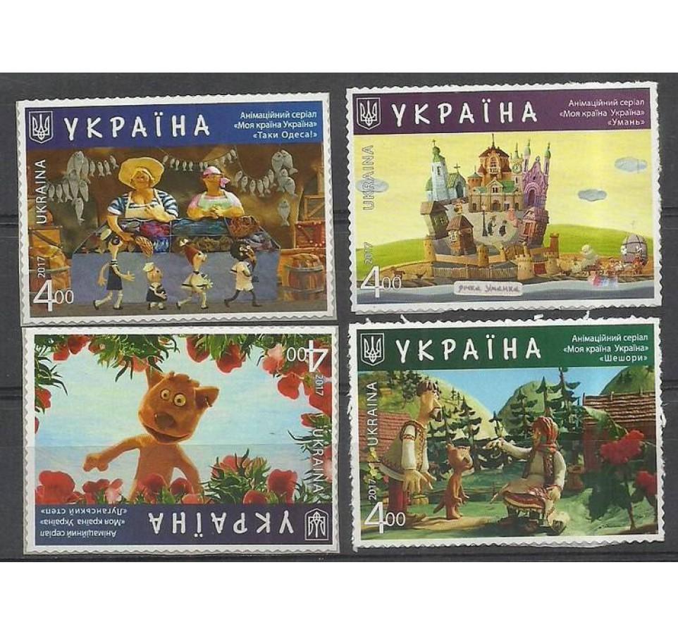 Ukraina 2017 Mi 1670-1673 Czyste **