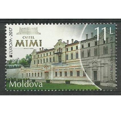 Znaczek Mołdawia 2017 Mi 1000 Czyste **