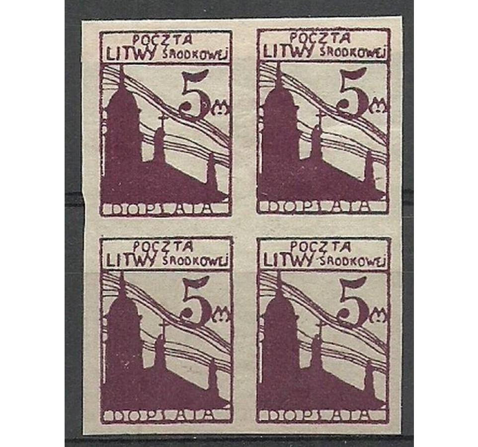 Litwa Środkowa 1921 Mi por 5B Fi por 5A Czyste **