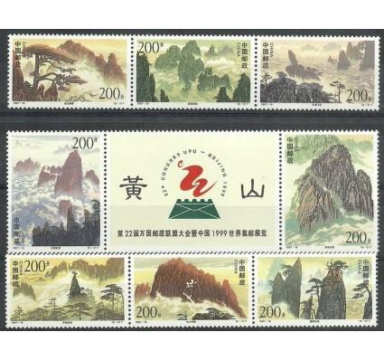 Znaczek Chiny 1997 Mi 2845-2852 Czyste **