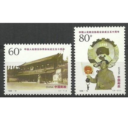 Znaczek Chiny 1999 Mi 3028-3029 Czyste **