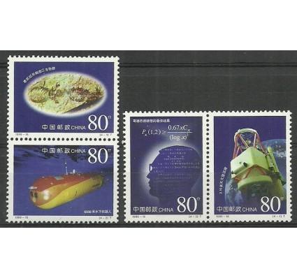 Znaczek Chiny 1999 Mi 3089-3092 Czyste **