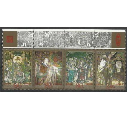 Znaczek Chiny 2001 Mi 3240-3243 Czyste **