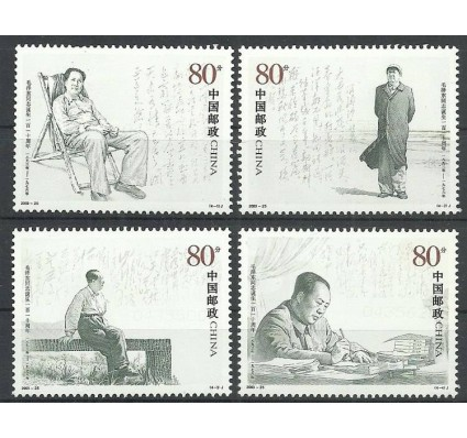 Znaczek Chiny 2003 Mi 3494-3497 Czyste **