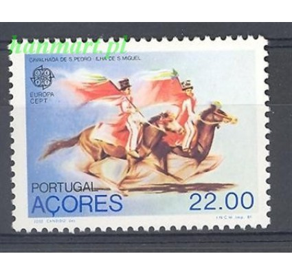 Azory 1981 Mi 342 Czyste **