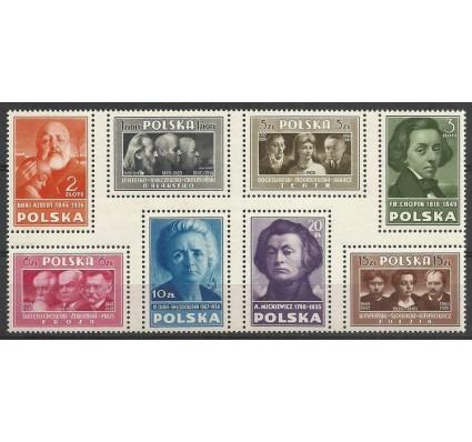 Znaczek Polska 1948 Mi A486-H486 Fi A429-A436 Czyste **