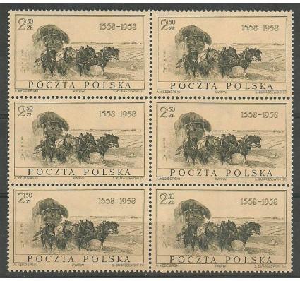 Znaczek Polska 1958 Mi 1072 Fi 927 Czyste **