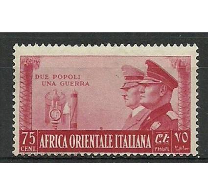 Znaczek Włoska Afryka Wschodnia 1941 Mi 60 Czyste **