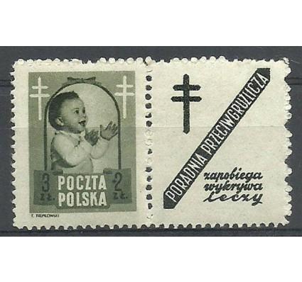 Znaczek Polska 1948 Mi zf 511 Fi 485Pw9 Czyste **