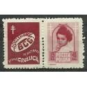 Polska 1948 Mi zf 514 Fi 488Pw1-b Czyste **