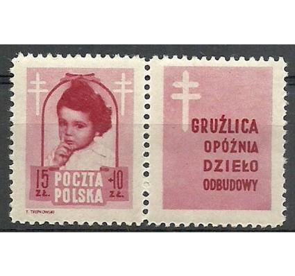 Znaczek Polska 1948 Mi zf 514 Fi 488Pw5-a Czyste **