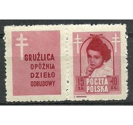 Znaczek Polska 1948 Mi zf 514 Fi 488Pw5-b Czyste **