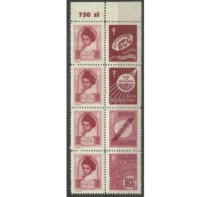 Znaczek Polska 1948 Mi zf 514 Fi 488Pw1-4 Czyste **