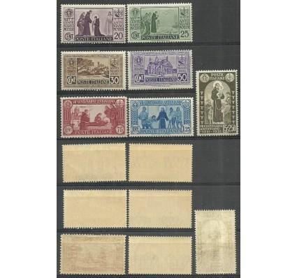 Znaczek Włochy 1931 Mi 362-368 Czyste **